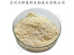 磷脂酰丝氨酸50% 大豆磷脂新食品原料 磷脂酰丝氨酸粉