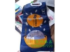 山东振鑫大米彩印包装袋设计免费彩印干果包装卷膜价格