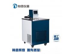智能恒温循环器ZX- 知信实验仪器
