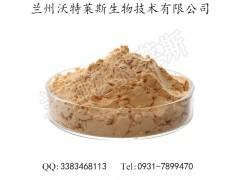 大枣 红枣粉 食品添加剂 厂家直销