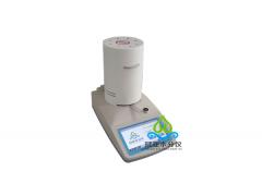 大枣含水率测定仪