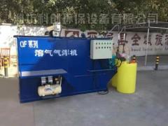 絮凝处理炼油废水设备新鲜价