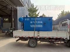 一体式屠宰废水处理设备达标费用