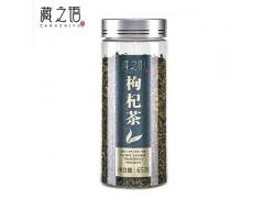 【藏之语】枸杞芽茶 精选65克