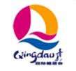 2019中国(青岛)国际糖酒食品交易会暨全国高端饮品博览会