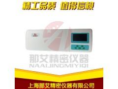 便捷农残检测仪(NAI-BNC),便携式农药残留快速检测仪