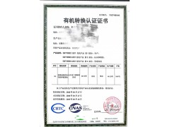 HF专业快速ISO9001质量管理体系价格实惠