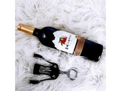 红枣酒找代理枣酒果酒女性酒供应招商招代理加盟