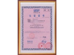 HF专业快速ISO9001质量管理体系安全可靠
