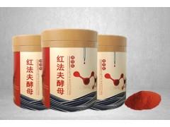 天然虾青素饲料添加剂 厂家直销货源充足发货速度