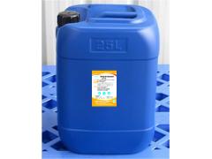 好食洁过氧化氢杀菌清洁剂灌装机包材食品加工车间消毒