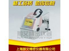 手提式总有机碳分析仪(NAI-TOC101),toc仪器价格