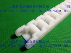 上海产RSP40塑料链条 RSP50塑料链条