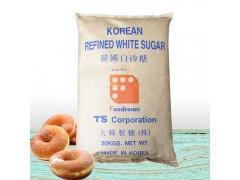 TS韩国白砂糖 幼砂糖30kg 咖啡奶茶打发奶油专用白糖