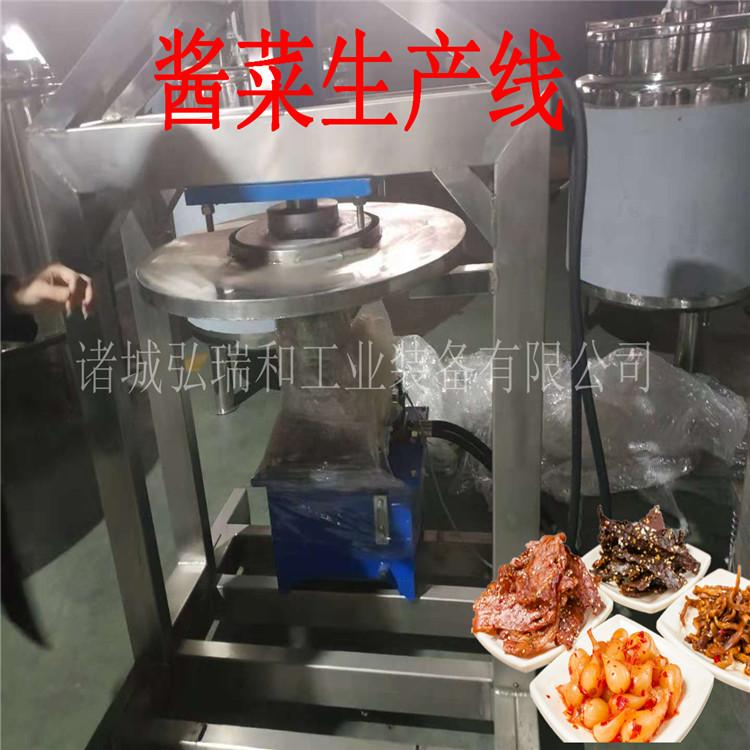 酱菜生产线 (8)
