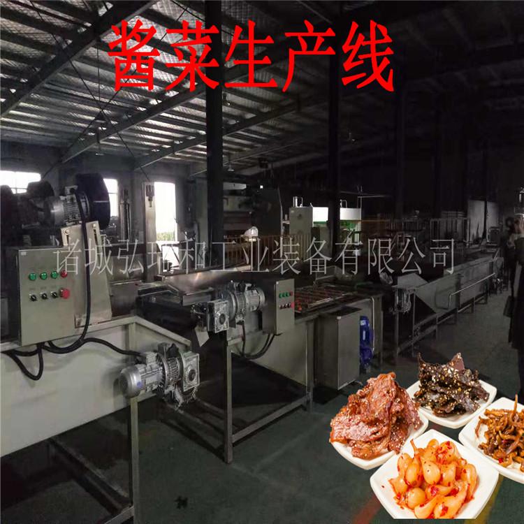 酱菜生产线 (9)