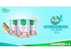 澳洲雅拉谷进口婴幼儿有机藜麦粉