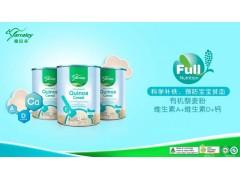 澳洲雅拉谷进口有机藜麦粉·AD钙