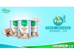 澳洲雅拉谷进口有机藜麦粉·含铁配方