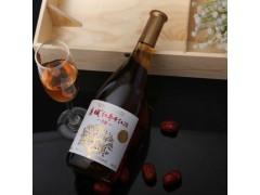 红枣干红果酒诚招全国代理团购供应果酒
