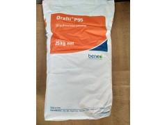 供应进口低聚果糖(国产/BENE低聚果糖)/低聚半乳糖