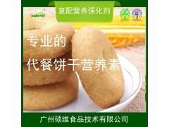 进口植物综合酵素粉固体饮料植物果蔬酵素OEM代工贴牌