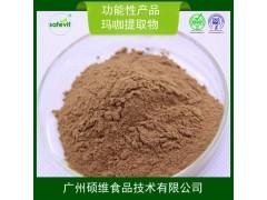 进口美国玛咖粉秘鲁玛咖提取物水溶玛咖(进口,证件齐全)