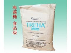 海藻糖厂家直销 海藻糖国家标准