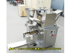 内蒙古小型仿手工饺子机厂家直销价格