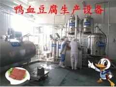 血豆腐设备