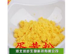 众意蛋黄粉 红日蛋黄粉价格 全鸡蛋黄粉生产厂家价格