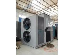 供应面条烘干机设备 节能高效