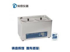 恒温水浴锅ZX-S22实验室水浴锅