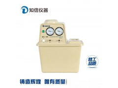 循环水真空泵SHZ-III知信实验仪器