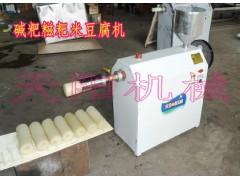 米制灰碱粑机自熟米豆腐机小型粉条机