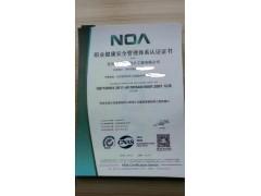 sz专业快速ISO14001环境哪家专业