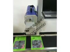 湘潭铺子槟榔产品销售区域在线激光打码设备激光镭射机加工打标机