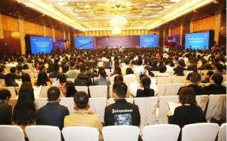 手机赌博澳门网站科学技术学会第十五届年会