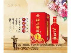 杜康御液(中国红)
