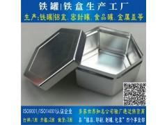 六角可彩印铝罐铝盒 珠三角铝罐厂家供应铝盒 阳极氧化铝罐