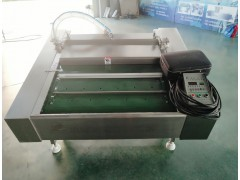 山东小康牌DZ-1000型辣条连续滚动式真空包装机