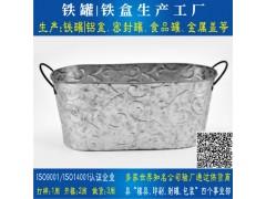 镀锌板防锈冰桶 椭圆形带提手冰桶方形 广东冰桶工厂供货小冰桶