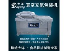 源头发货省人工型熟食包装专用机器
