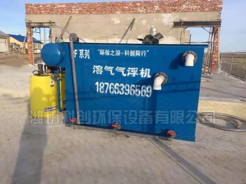 机油回收加工废水处理设备