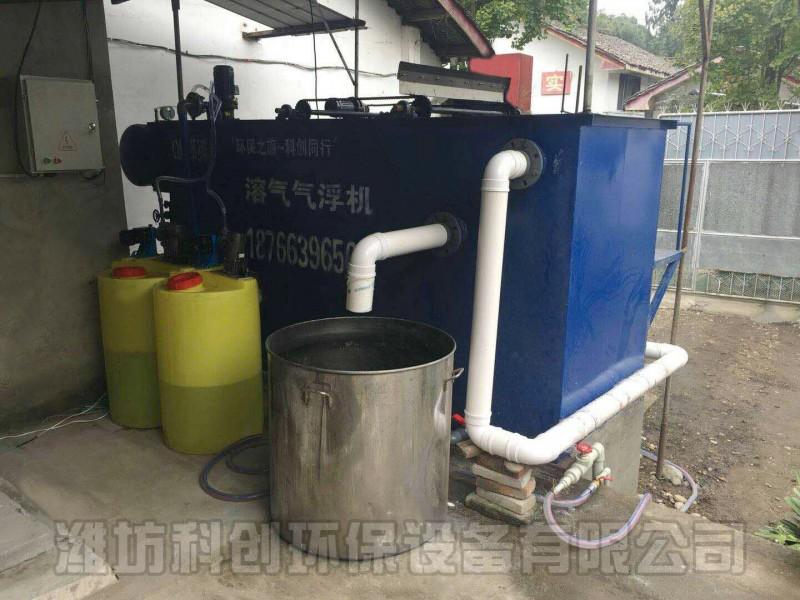 回收加工废水处理设备效果明显