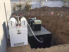 24小时生活污水处理设备无间歇