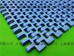 上海DX转弯平格型网带 螺旋塑料输送带厂家
