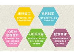 代用茶加工 袋泡茶生产代加工,OEM贴牌,ODM大包,