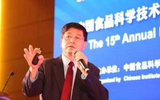 美国康奈尔大学终身教授刘瑞海做大会报告