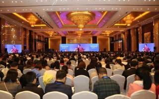 中国食品科学技术学会第十五届年会